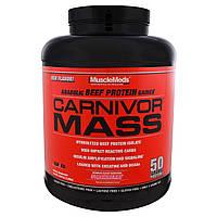 MuscleMeds, Формула для набора массы Carnivor Mass, клубника, 5,95 фунтов (2698 г)