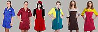 Халаты женские, одежда для сферы услуг, униформа для продавцов