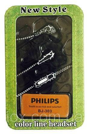 Черно-белые вставные Hi-Fi наушники вкладыши Philips BJ-303