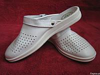Медицинская обувь, сабо женские.