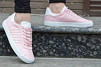 """Кеды, кроссовки женские в стиле Adidas адидас цвет """"пудра""""  удобные 2017. Со скидкой"""