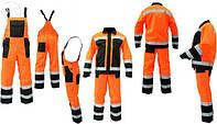 Костюм рабочий для автодорожных работников, сигнальный костюм