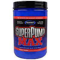 Gaspari Nutrition, СуперНакачка макс, превосходный предтренировочный комплекс со вкусом черной вишни, 1,41 фунта (640 г)