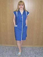 Халат женский, для продавцов, горничных. Униформа