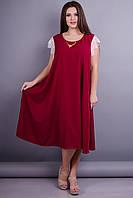 Афина. Нарядное платье больших размеров. Бордо. 50
