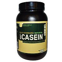 Optimum Nutrition, Натуральный 100% казеин золотого стандарта, со вкусом французской ванили, 2 фунта (909 г)