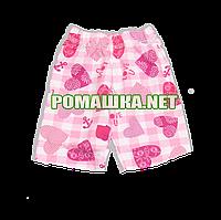 Детские шорты р. 98 для девочки тонкие ткань СТРЕЙЧ-КУЛИР 95% хлопок 3619 Розовый