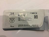 ПДС II (PDS II)  3-0, шовный материал, кол 20мм, 1/2 круга, 70см