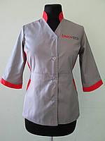 Блузоны рабочие, куртки для горничных, униформа для салонов красоты