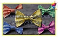 Однотонные Галстук-бабочки с Вашим логотипом или принтом (под заказ от 50 шт) с НДС