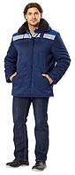 Куртка утепленная из светоотражающей полосой, спецодежда зимняя, костюм зимний, спецодежда утепленная