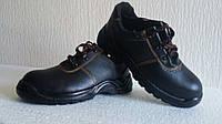 Мужские туфли рабочие, юфтевые, кожаные
