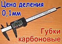 Штангенциркуль 0,1мм электронный цифровой штангельциркуль с LCD дисплеем