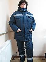 Куртка рабочих, дорожников, для работы при плохой видимост