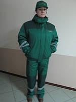 Костюм утепленный, зимняя спецодежда, комплект рабочий, униформа