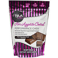 NLA for Her, Контроль над ее аппетитом, жевательные конфеты, насыщенный шоколадный вкус, 30 шт.