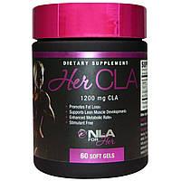 NLA for Her, Коньюгированная линолевая кислота Her CLA, 1200 мг, 60 капсул в мягкой оболочке