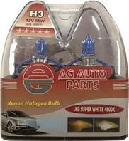 Лампа AG H3 12V 55W PK22S SUPER WHITE 4800K 40101S