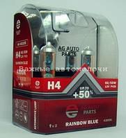 Лампа AG H4 12V 60/55W P43T RAINBOW BLUE +50% райдужно-блаитна ХАМЕЛЕОН 40105S