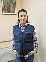Жилет инструментальный, спецодежда демисезонная, рабочая одежда для монтажников