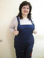 Рабочий полукомбинезон, спецодежда для монтажников, рабочая одежда для автосервиса