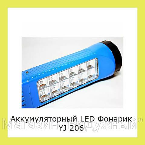 Аккумуляторный LED Фонарик YJ 206!Опт