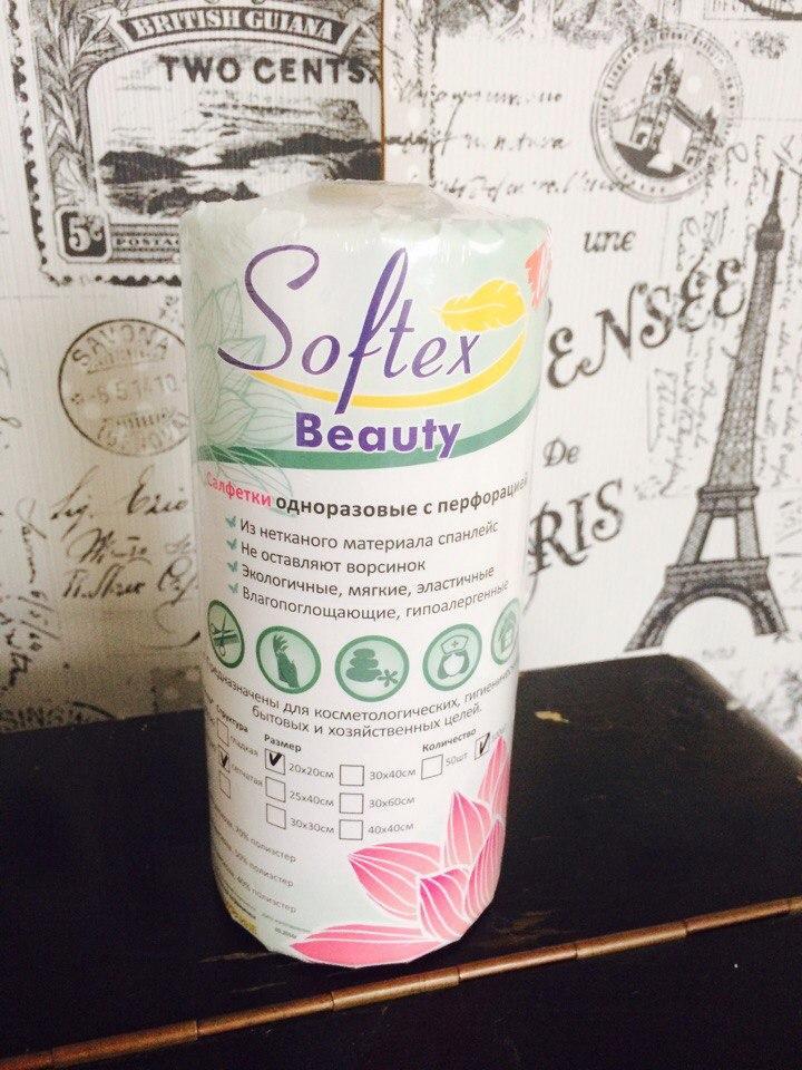 Салфетки одноразовые в рулоне 20*20 см 100шт Beauty вискоза+полиэстер с перфорацией
