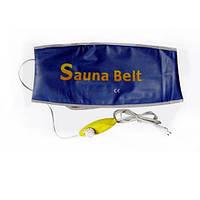 Пояс для похудения «Сауна Белт» (Sauna Belt)