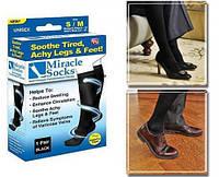 Компрессионный трикотаж miracle socks