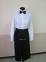 Комплект официанта, форма для обслуживающего персонала