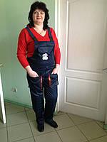 Полукомбинезон для работников автосервиса, спецодежда, рабочая одежда