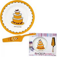 Набор для торта 2 пр. Пирожное SNT 3085-06