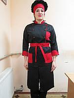 Китель повара, костюм поварской, форма для поваров, пекарей
