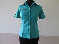 Рубашка корпоративная женская