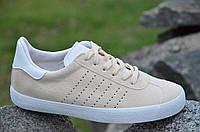 Кроссовки, кеды женские в стиле Adidas адидас цвет беж удобные. Со скидкой