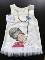 Платье детское LILI 68р, ПЛ-21-68