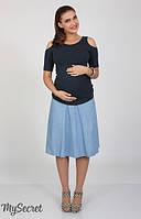 Юбка для беременных Peri голубой джинс