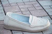 Туфли, мокасины женские кожаные цвет беж мягкие легкие. Со скидкой