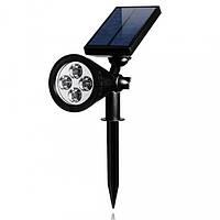 Светильник на солнечной батарее для улицы Solar Light Spotlight