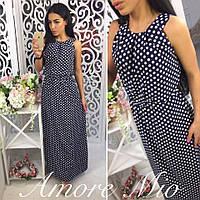 Модное платье в пол (2 цвета)