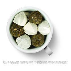 Чай Пуэр Туо ча (Прессованный китайский элитный чай) 250г