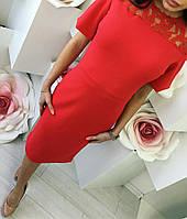 """Платье """"Рафаэло"""""""