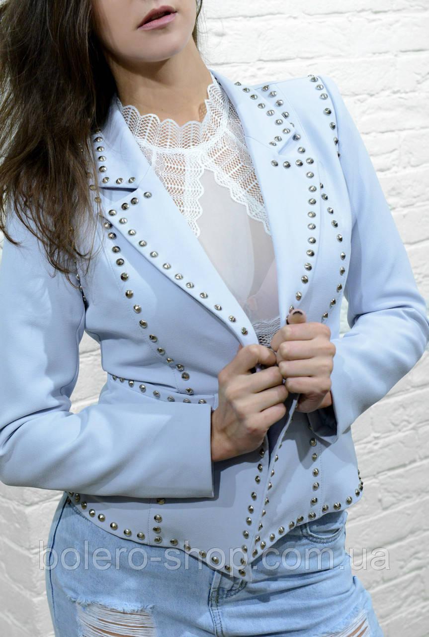 Женский пиджак бледно голубой Drole de copine Paris