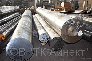 Круг нержавеющий технический ф 6-180 мм ст 40Х13, 30Х13, 20Х13 т/о доставка, порезка.