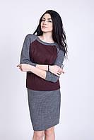 Юбочный вязаный костюм 4 цвета (3 размера)