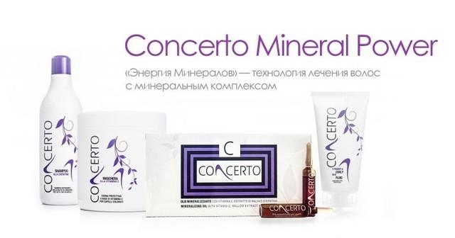 Средства для лечения волос Concerto