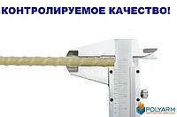 Композитная арматура Polyarm 20 мм. Неметаллическая арматура.