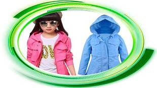 Детские куртки, ветровки оптом