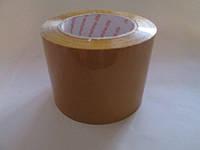 Скотч коричневый широкий упаковочный 90 мм 200м