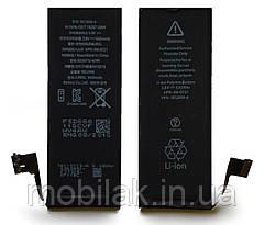 Акумулятор для Apple iPhone 5S APN:616-0721